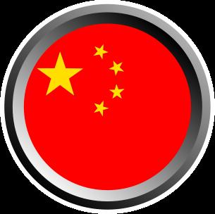 中国.png